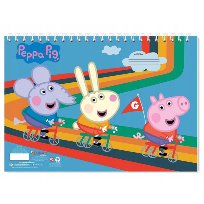 Kolorowanki dla najmłodszych poznaj świat Świnki Peppy